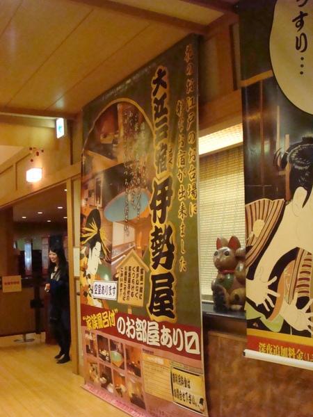 TOKYO60753.jpg
