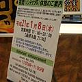 TOKYO60754.jpg