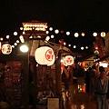 TOKYO60798.jpg