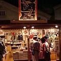TOKYO60799.jpg