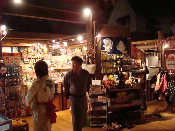 TOKYO60800.jpg
