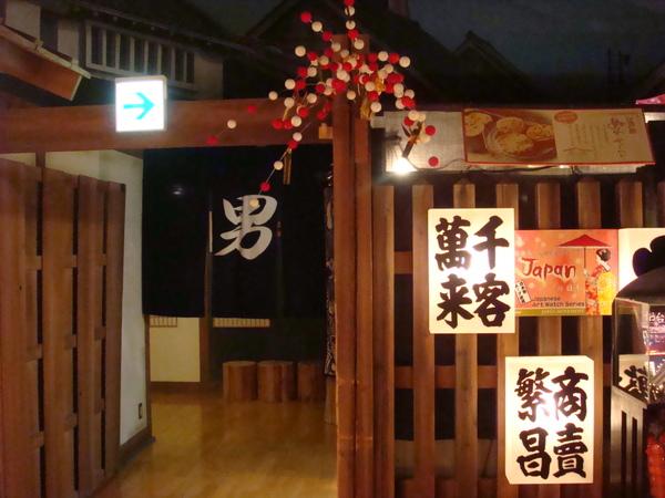TOKYO60801.jpg