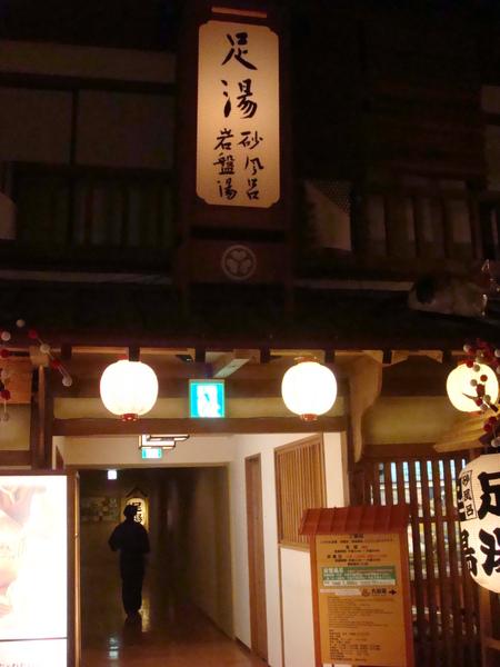 TOKYO60802.jpg