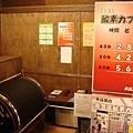 TOKYO60804.jpg