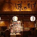 TOKYO60813.jpg
