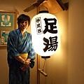 TOKYO60816.jpg