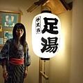 TOKYO60817.jpg