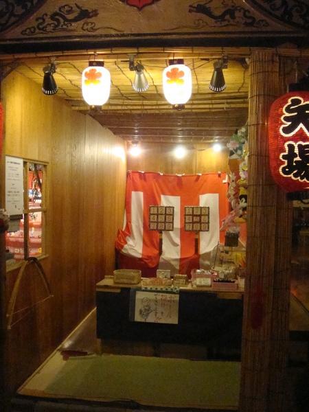 TOKYO60851.JPG