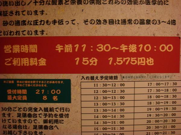 TOKYO60858.jpg