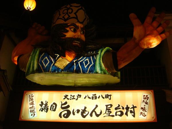 TOKYO60864.jpg