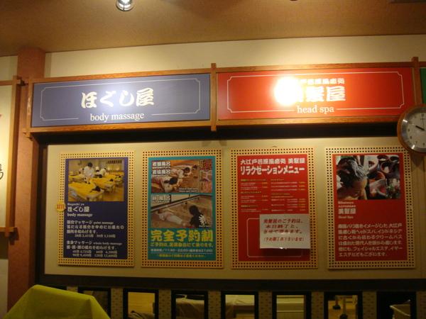 TOKYO60869.JPG
