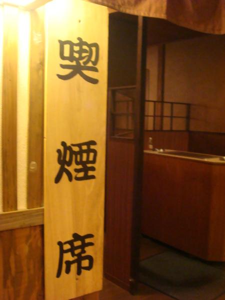 TOKYO60876.jpg