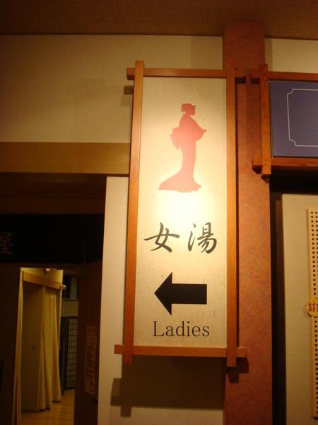 TOKYO60877.jpg