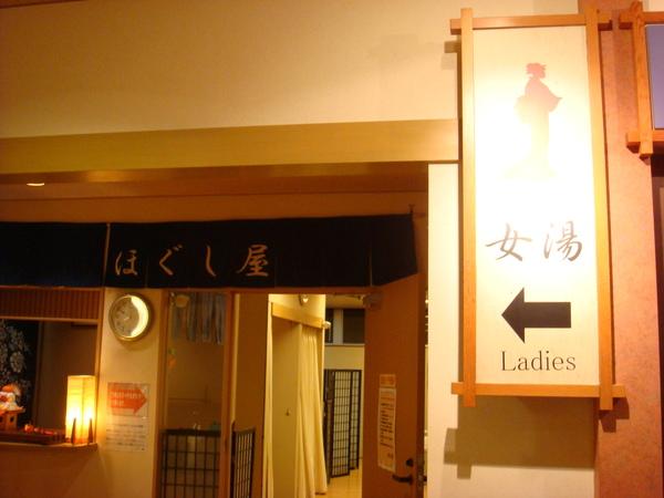 TOKYO60878.jpg