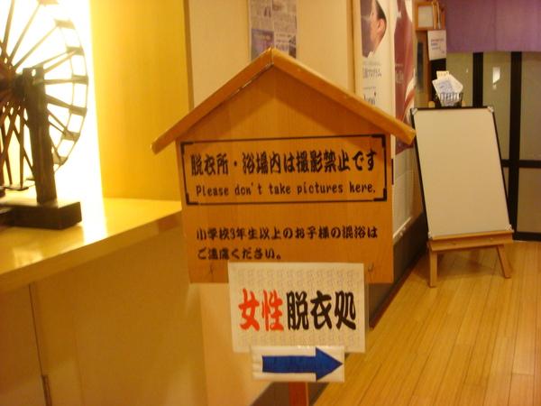 TOKYO60880.jpg