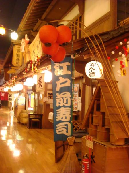 TOKYO60885.jpg