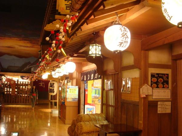 TOKYO60887.jpg