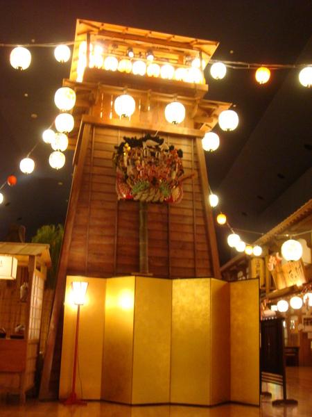 TOKYO60896.jpg