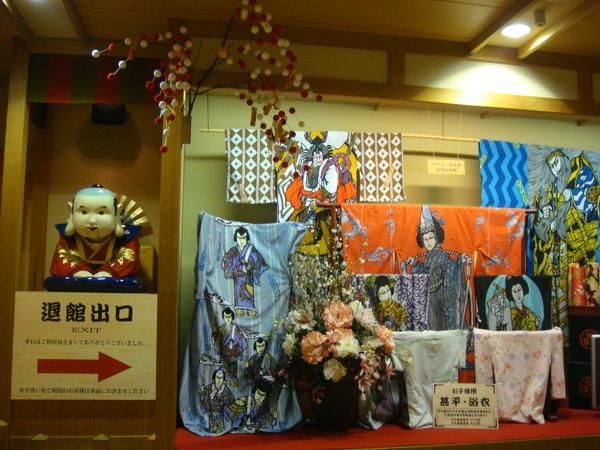 TOKYO60897.JPG