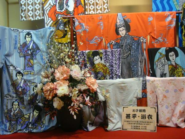 TOKYO60898.JPG