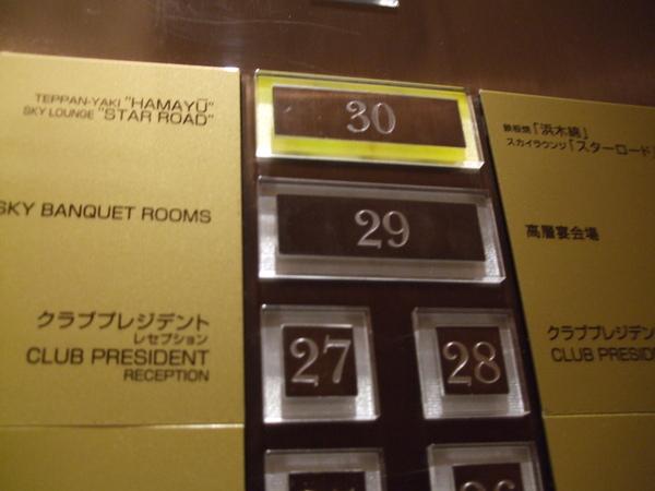TOKYO70017.jpg