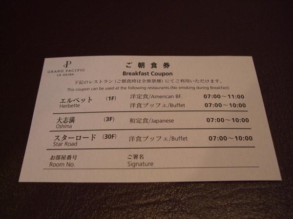 TOKYO70020.jpg