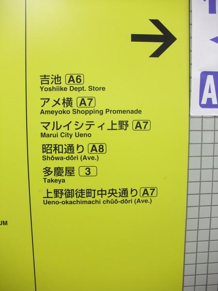 TOKYO70174.jpg