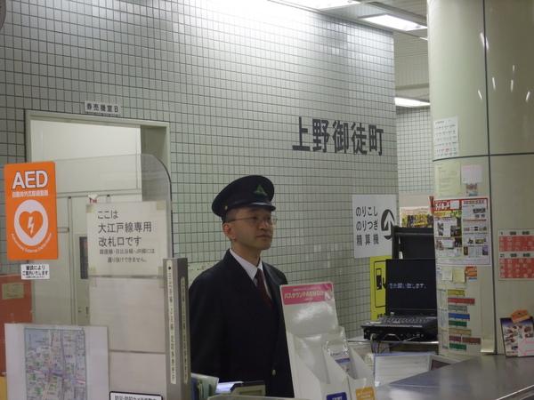 TOKYO70177.JPG