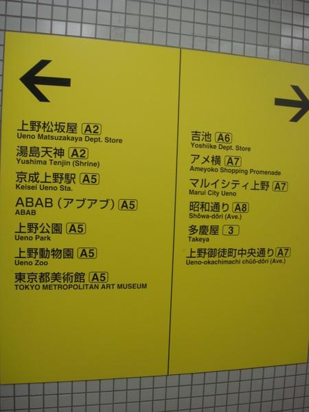 TOKYO70180.JPG