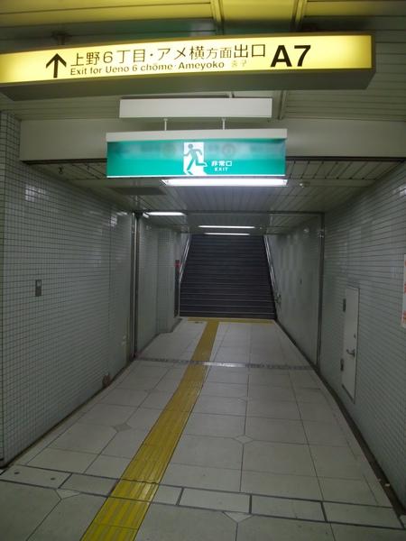TOKYO70181.JPG