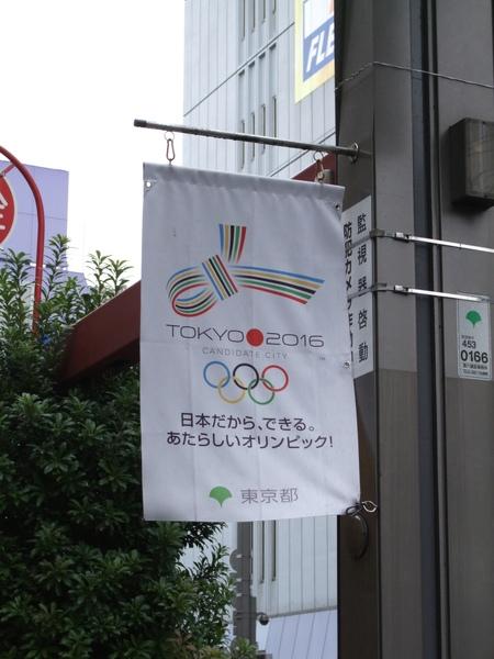 TOKYO70192.jpg