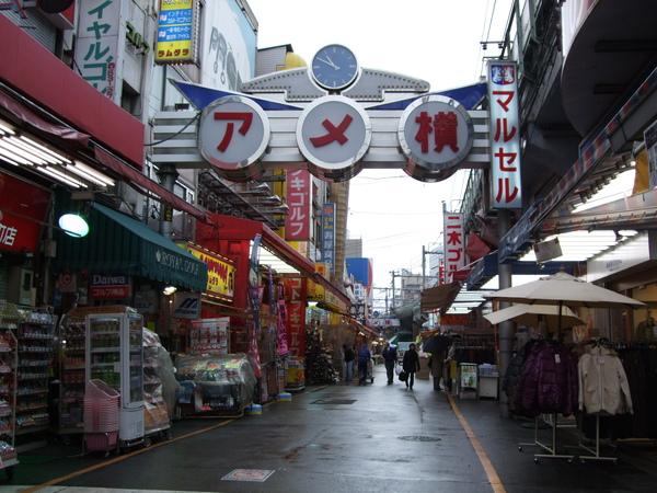 TOKYO70194.jpg
