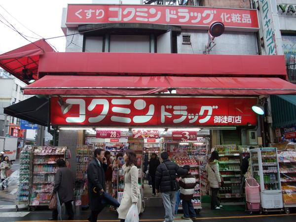 TOKYO70195.JPG