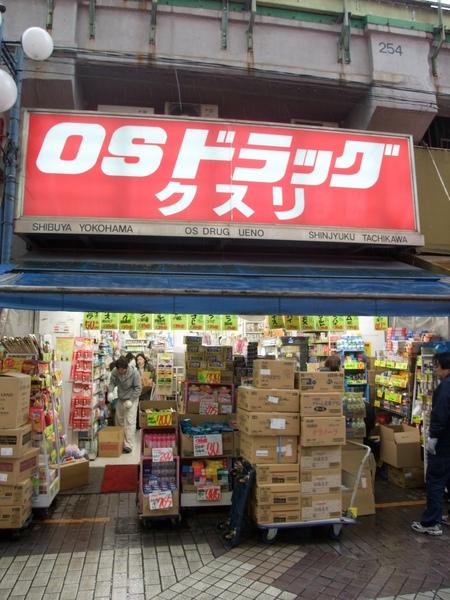 TOKYO70206.JPG