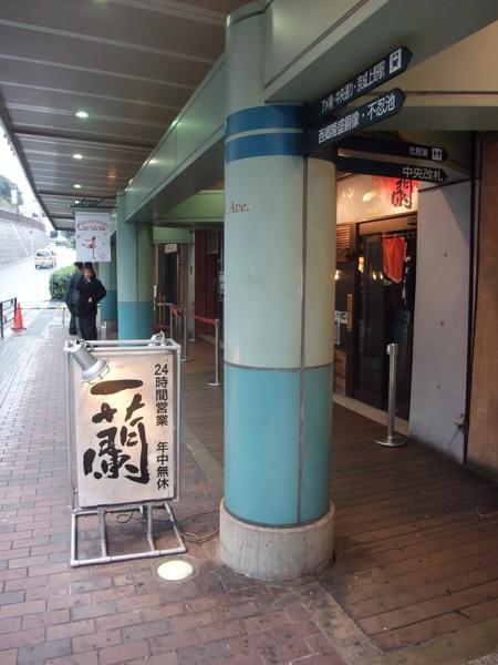 TOKYO70212.JPG