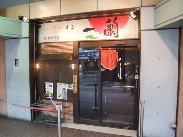 TOKYO70213.JPG