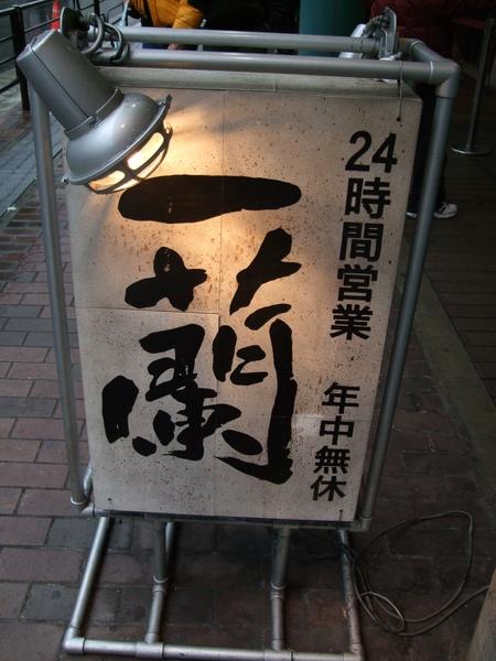TOKYO70219.jpg