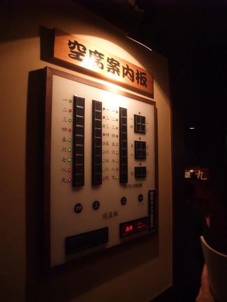 TOKYO70230.jpg