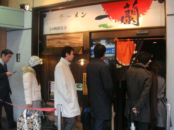 TOKYO70249.JPG