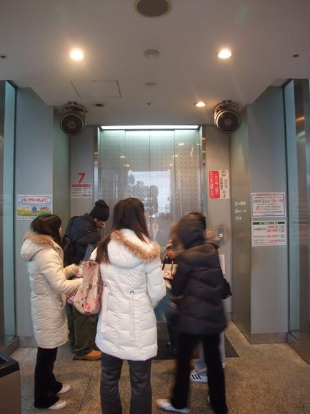 TOKYO70320.jpg