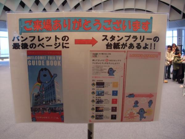TOKYO70332.JPG