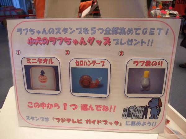 TOKYO70368.JPG