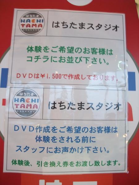 TOKYO70375.jpg