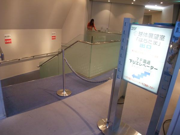 TOKYO70379.JPG