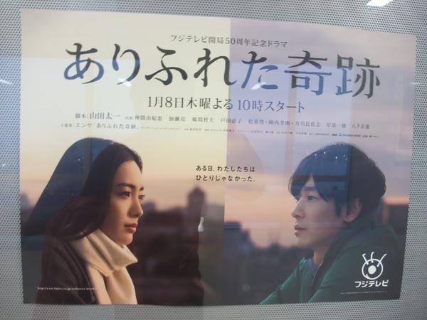 TOKYO70383.JPG