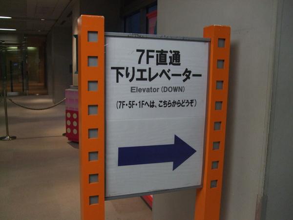 TOKYO70408.jpg