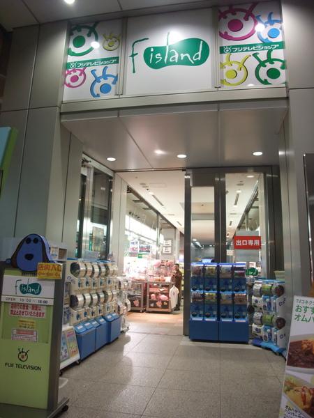 TOKYO70433.jpg