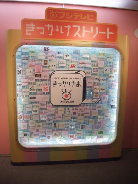 TOKYO70447.jpg