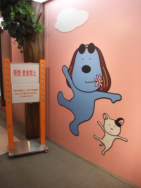 TOKYO70449.jpg