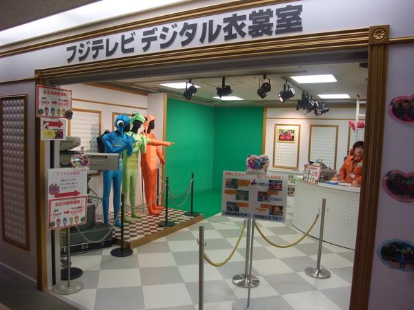TOKYO70470.JPG